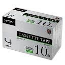 【4個セット】 HIDISC カセットテープ ノーマルポジション 10分 4巻 HDAT10N4PX4 ds-2377153