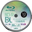 BD-R DLディスク 50GB 1-6倍速対応 1回記録用 ホワイトワイド印刷対応 10枚 L-BDL10P ds-2404478