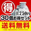 【送料無料】国産小粒納豆 丙 30パック 他の商品とあわせて便利な送料無料セットで
