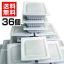 【送料無料】国産小粒納豆 丙 36パック 他の商品とあわせて便利な送料無料セットです※一部地域を除く