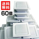 【送料無料】国産小粒納豆 甲 60パック【tokaipoint18_22】【fsp2124】 他の商...