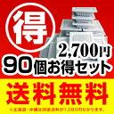 【送料無料】国産小粒納豆 乙 90パック【tokaipoint18_22】【fsp2124】 他の商品と