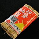 伊勢納豆(わら) 大粒納豆 いろいろ買って合計3980円(税込)以上で送料無料※一部地域を除く