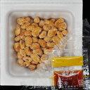 【送料無料】海苔 黒ばらのり 20g(10g×2袋)メール便 国産 三重県 保存食
