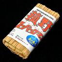 大粒納豆です。菰野スーパーロマン・森の番人仕込水納豆  いろいろ買って合計3980円(