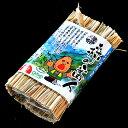 大粒納豆です。自然水納豆 森の番人  いろいろ買って合計3980円(税込)以上で送料無料※一部地域を除く