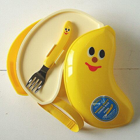 【gladee/グラディー】バナナランチボックス