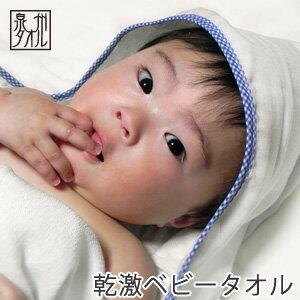 おくるみ プレミアム コットン 赤ちゃん
