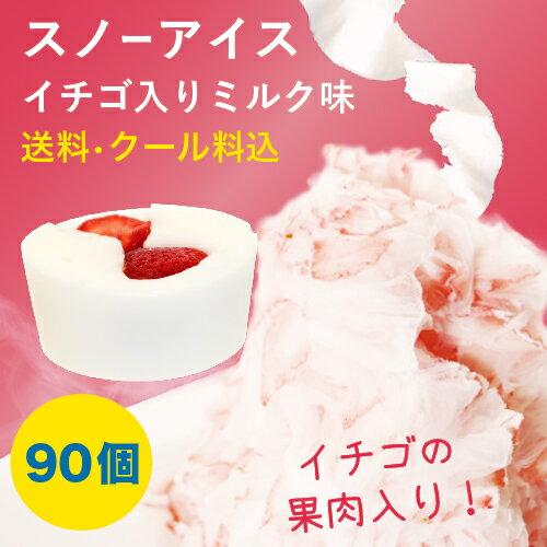 【iceworld】スノーアイスイチゴ入りミルク...の商品画像