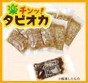 冷凍 超即食 タピオカ 100袋 (35g×100袋) レンジで簡単 たぴおか タピオカワール