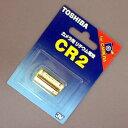 TOSHIBA CR2 G