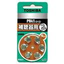 TOSHIBA PR41V 6P (312)