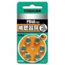 TOSHIBA PR48V 6P (13)