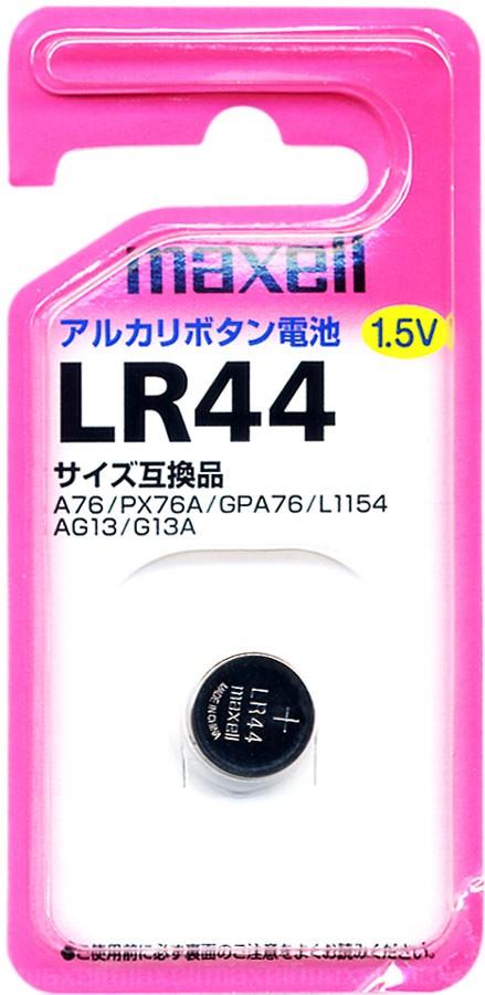 maxell LR44 1BSの商品画像