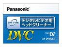 デジタルビデオ用ヘッドクリーナー(ミニDVカセット用)Panasonic