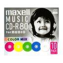 maxell マクセル CDRA80MIX.S1P10S 音楽用CD-R 80分 10枚パック カラーMIX