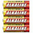 三菱単4アルカリ乾電池4本パックLR03R/4S 【お取り寄せ】