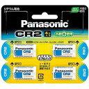 Panasonic カメラ用リチウム電池 CR2 4個入 CR2W/4P【お取り寄せ】