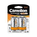 Camelion カメリオン 7000mAh単1形ニッケル水素充電池 2本パック Ni-MH rechargeable NH-D7000BP2
