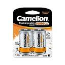 Camelion カメリオン 10000mAh単1形ニッケル水素充電池 2本パック Ni-MH rechargeable NH-D10000BP2