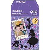 FUJIFILM(富士フィルム)チェキ用絵柄フィルム ふしぎの国のアリス