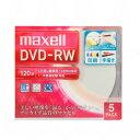 maxell マクセル DW120WPA.5S 2倍速対応 DVD-RW 5枚パックホワイトプリンタブル