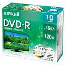 マクセル maxell 録画用 DVD-R 1-16倍速対応(CPRM対応) インクジェットプリンター対応 ひろびろ美白レーベル 120分 10枚 DRD120WPE.10S
