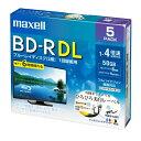 マクセル maxell 録画用 BD-R DL 1-4倍速対応 インクジェットプリンター対応 ひろびろ美白レーベル 片面2層(50GB) 5枚 BRV50WPE.5S