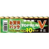 【メール便】富士通 FDK アルカリ乾電池 TOPV 単3形10個パック LR6(10S)TOPV【日本製(国産)】