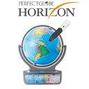 【単4電池10本サービス】ドウシシャ しゃべる地球儀 パーフェクトグローブ HORIZON ホライズン PG-HR14