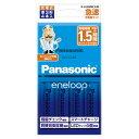 パナソニック Panasonic 単3形エネループ4本付 急速充電器セット K-KJ85MCC40