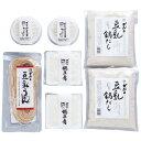 がんこ 豆乳鍋セット 加茂川(KAW)