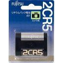 富士通リチウム電池 2CR5 x10個 【メール便発送専用】