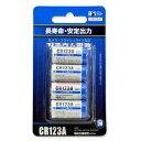 【10パック】【ポスト投函・ネコポス・代引き不可】BPS 電池企画販売 カメラ用リチウム電池 CR123A-4P