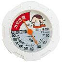 エンペックス気象計 CM-6421 家族de快適計 カゼ予防専用湿度計