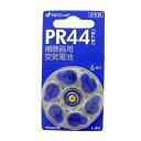 ネクセル補聴器用空気電池PR44(675)6個入x10(60個)【日本製】【メール便専用】