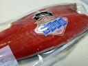 紅鮭 北洋物 紅さけフィーレ約1K 半身...