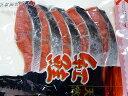 紅鮭 北海道 天然紅さけ フィーレ5切