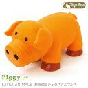 トップズー 動物園ラテックスアニマルズ ブタ(Piggy)
