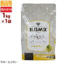 BLISMIX ブリスミックス【猫用 チキン】1kg 全年齢...