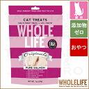 【タロジロライト便:送料110円】Whole Life 猫用...