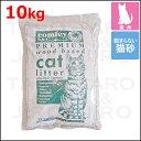 【NEW】ナッティキャットパインウッド オーガニック素材固まらない猫砂 10kg