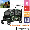 【NEW】Air Buggy for Dog エアバギー キ...