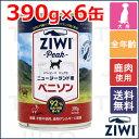 ZIWI ジウィ ドッグ缶 ウェットフード【ベニソン】鹿肉 全犬種・全年齢 390g×6缶 総合栄養食【ポイント10倍】...