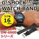 交換用時計バンド/ベルト CASIO G-SHOCK カシオ...