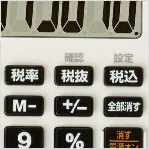 デカ文字電卓 ミニサイズ 8桁 ホワイト アス...の紹介画像3
