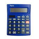 【送料無料】アスカ(Asmix) ビジネス電卓 ブルー 12桁 C1234B