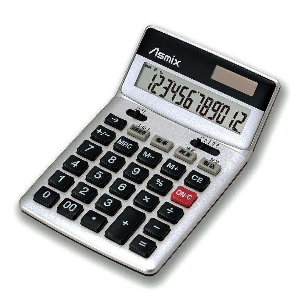 電卓 [シルバー] アスカ(Asmix) C1236S [ビジネス 卓上 消費税率切替ボタンつき 12桁 チルトあり][送料無料]
