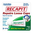 RECAPIT 歯の詰め物が外れた時のセメント・被せ物用接着剤 仮着用 虫歯 応急処置