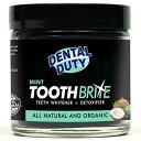 ★ToothBrite Mint 歯のホワイトニング活性炭パ...